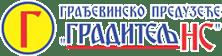 graditelj-ns-logo
